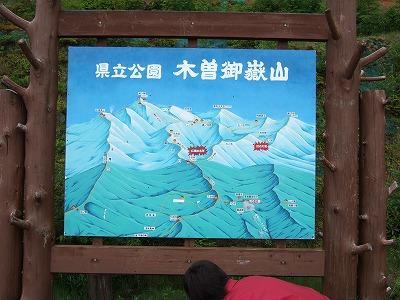 御嶽山の地図