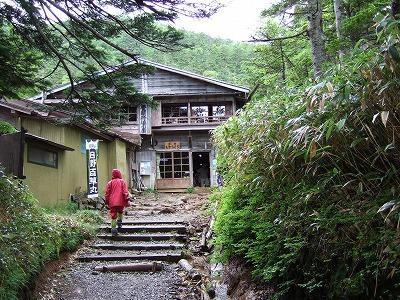 御嶽山の7合目の小屋